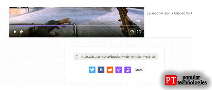 После создания клипа скопируйте URL