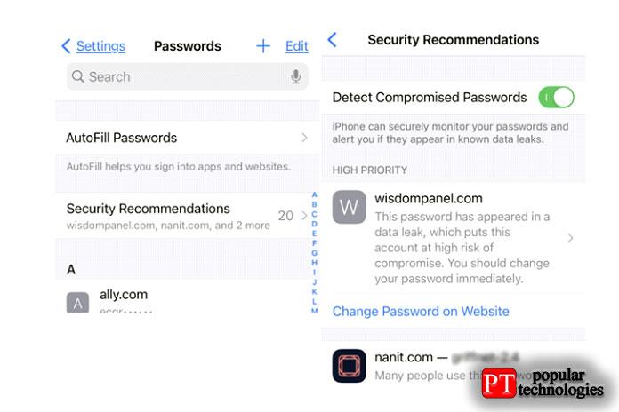 Повышение безопасности паролей