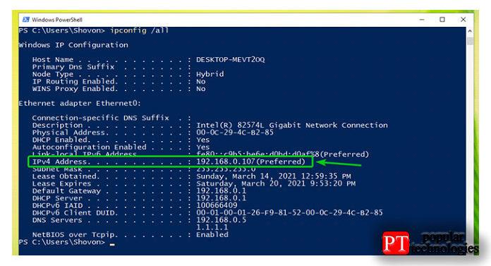 Узнав IP-адрес компьютера сWindows