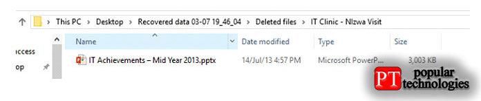 Вот восстановленный файл