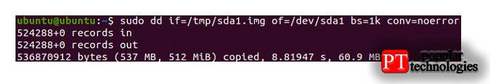 Выходные данные показывают передачу файлов резервных копий