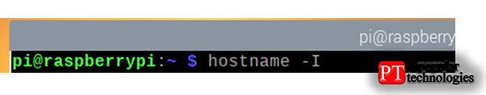 Выполните следующую команду наудаленном компьютере, чтобы узнать его IP-адрес
