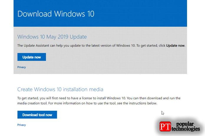 Загрузите инструмент установки Windows