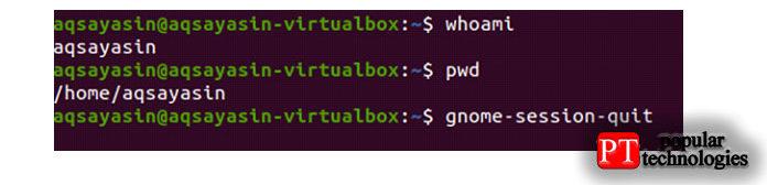 чтобы изменить текущее имя пользователя вLinux