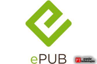 ePub для Windows