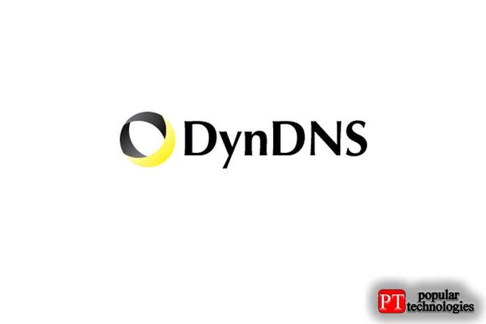 настроить DynDNS