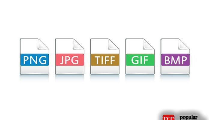 нескольких файлов BMP в JPG