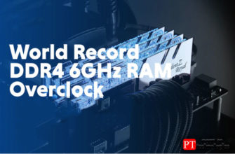 рекорд разгона памяти DDR4