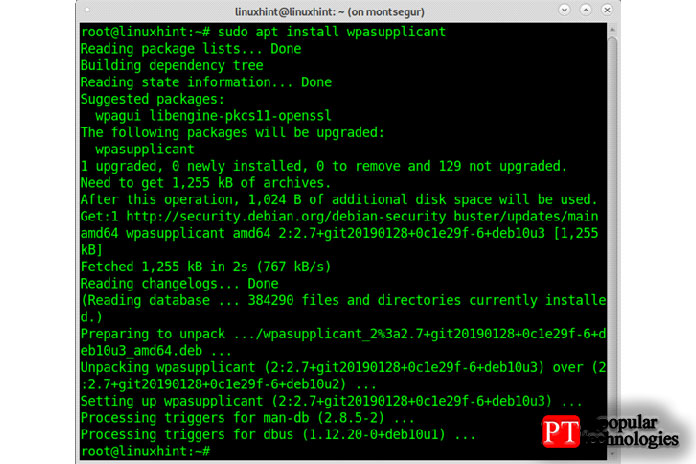 Чтобы установить wpa_supplicant всистемах набазе Debian, выполните