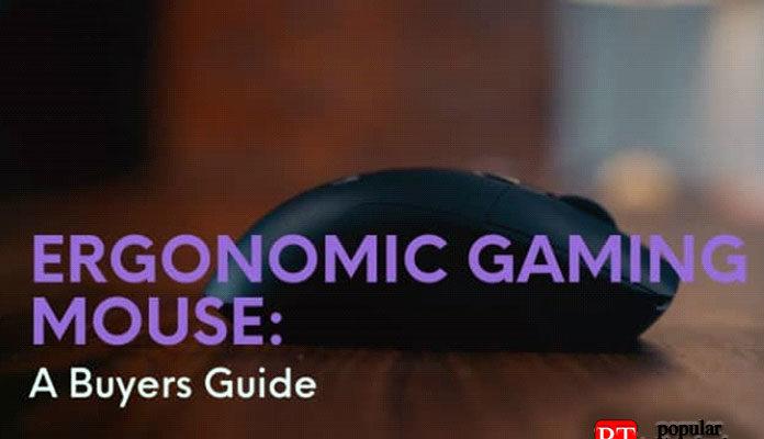 Эргономичная игровая мышь
