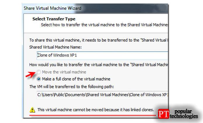 Если увиртуальной машины есть связанные клоны