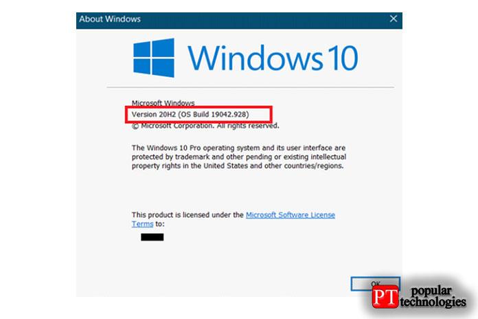 Если выиспользуете более старую сборку Windows10, выможете обновитьее