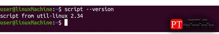 Эта опция используется для проверки версии команды «скрипт»