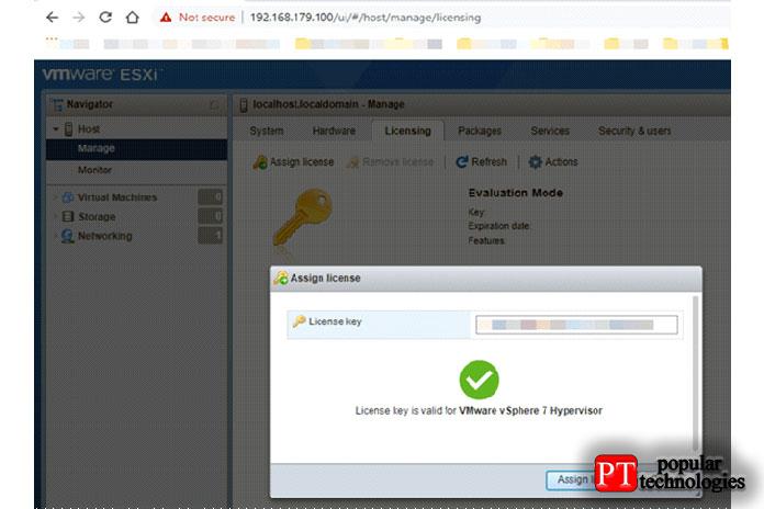 Используйте лицензионный ключевой файл и активируйте продукт