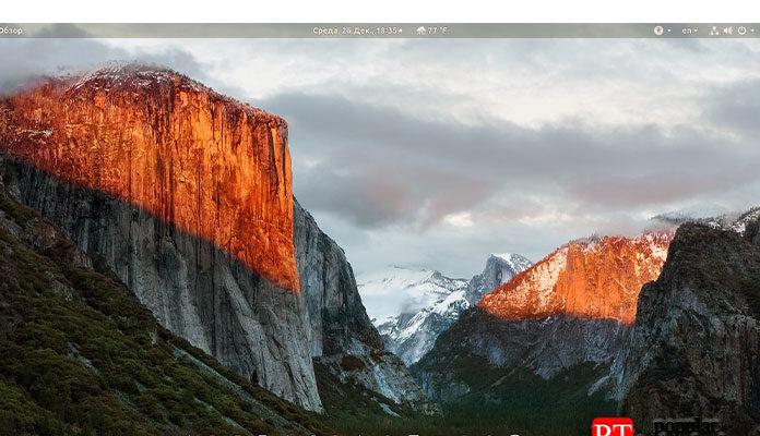 Как добавить папку на боковую панель в Ubuntu