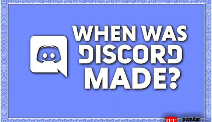 Когда был создан раздор Discord