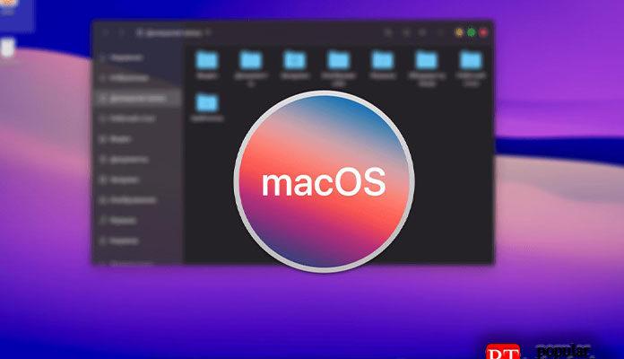 MacOS в Ubuntu