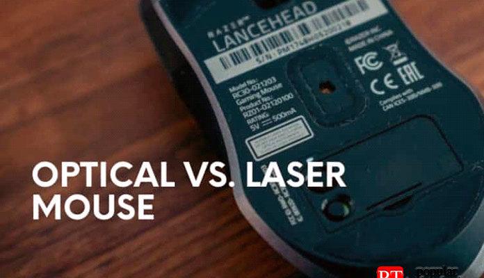 Оптическая или лазерная мышь