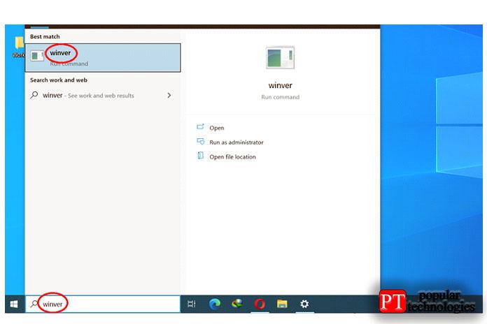 Прежде чем мыначнем, мыдолжны убедиться, что унас обновлена Windows 10