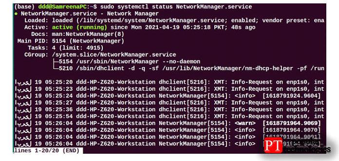 Проверьте состояние работы службы NetworkManager