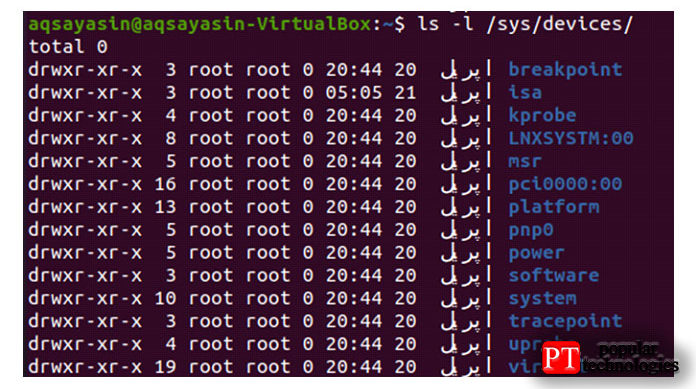 Вэтой папке хранится глобальная компьютерная классификация всех систем насервере