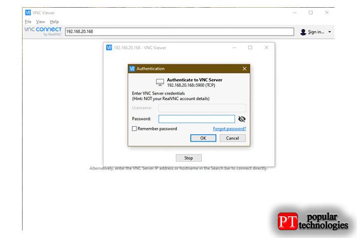 Затем вам будет предложено ввести пароль VNC, если вынастроили аутентификацию попаролю