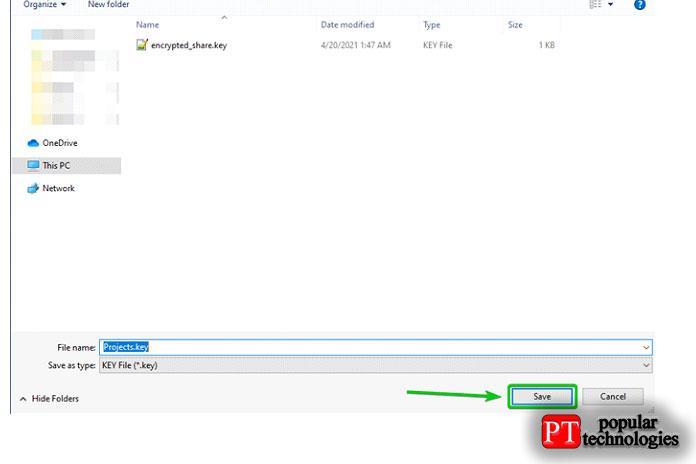 чтобы сохранить файл ключа шифрования общей папки