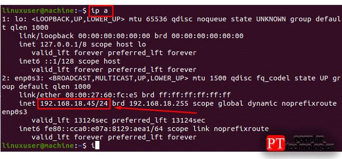 Чтобы получить IP-адрес вашей системы, назначенный сетевым адаптером, используйте команду, приведенную ниже