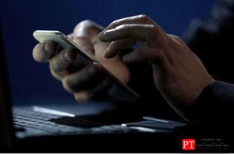 Как узнать взломан ли телефон