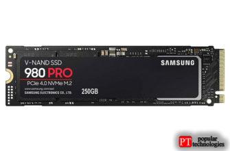 Накопитель Samsung SSD 980 Pro NVMe уже выпущен