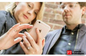 Нужен ли антивирус на iPhone или iPad