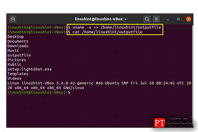 Оператор перезаписывает содержимое файла результатом выполнения команды