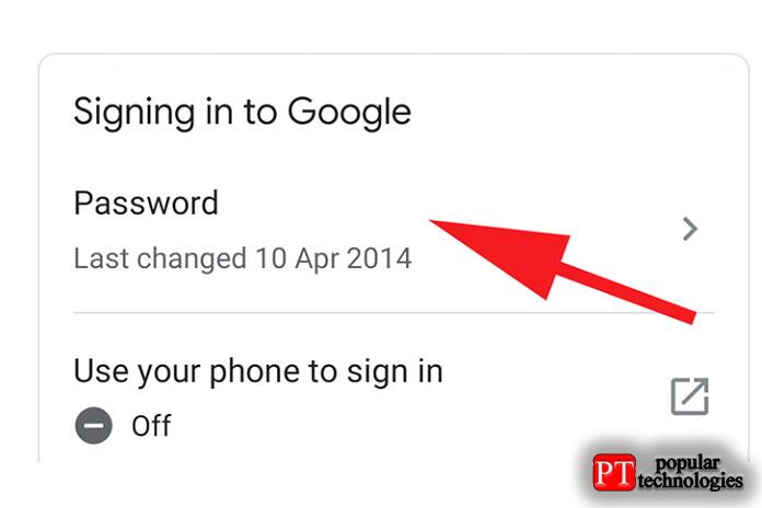 Откроется новая страница спросьбой ввести пароль