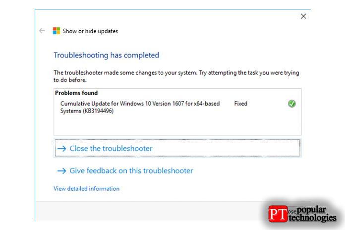 Рекомендуется следить затем, когда Microsoft исправит неисправное обновление