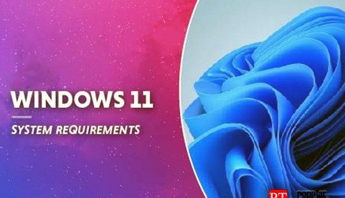 Системные требования Windows 11 и дата выпуска