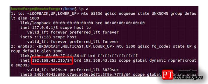 Теперь запустите вашу виртуальную машину ипроверьте IP-адрес интерфейса