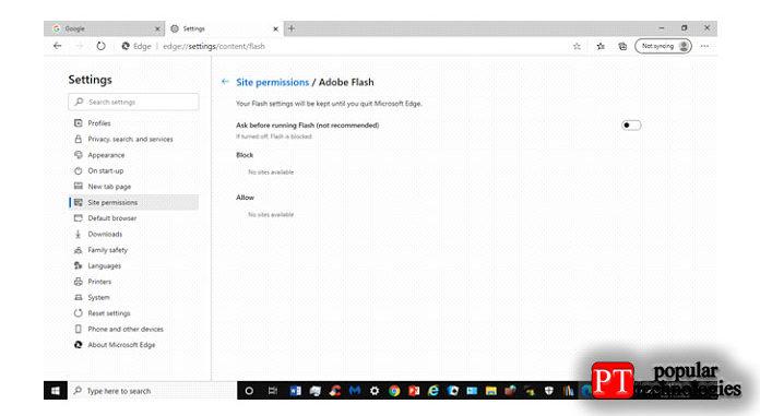 Вразделе «Adobe Flash» установите переключатель рядом