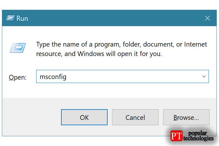 Запустите утилиту настройки системы msconfig