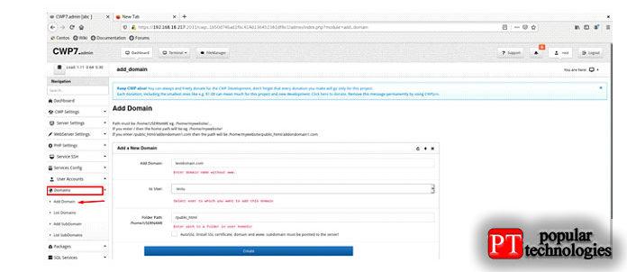 Чтобы добавить домен, нажмите «Домены», азатем перейдите в«Добавить домен»