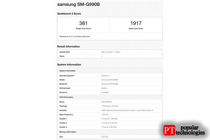Детали Geekbench 5для SM-G990B, обнаруженные 91Mobiles