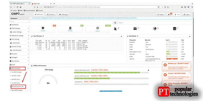 Добавьте сервер имен 1исервер имен 2с ихIP-адресами