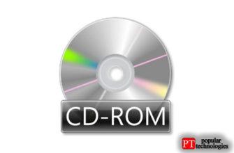 Как монтировать CD-ROM на CentOS 8