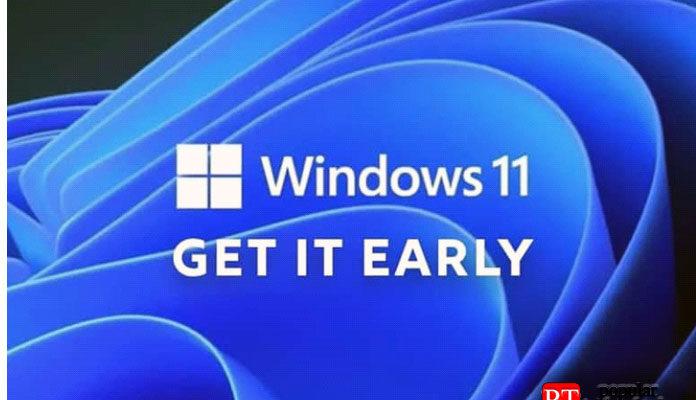 Как получить Windows 11 пораньше