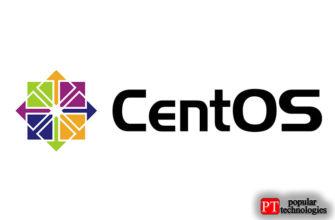 Как включить репозиторий PowerTools на CentOS