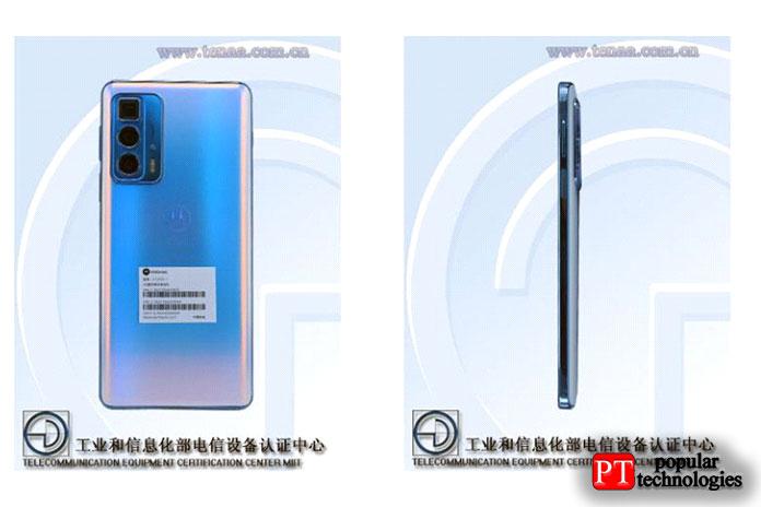 Motorola Edge20 Plus