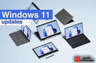 Обновления Windows 11 функций будут происходить ежегодно