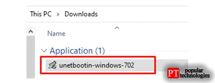 После загрузки откройте папку «Загрузки» изапустите установочный файл