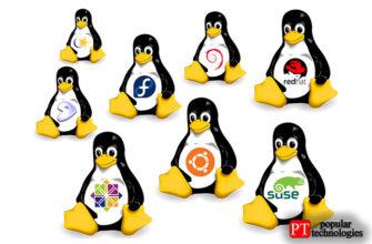 Самые красивые дистрибутивы Linux