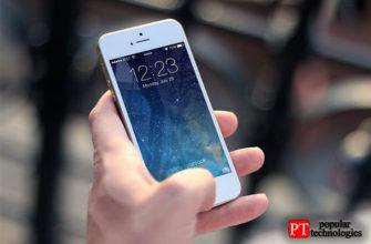 Как восстановить удаленные тексты на iPhone