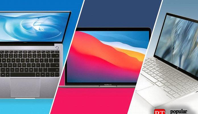 Лучший ноутбук 2021 года